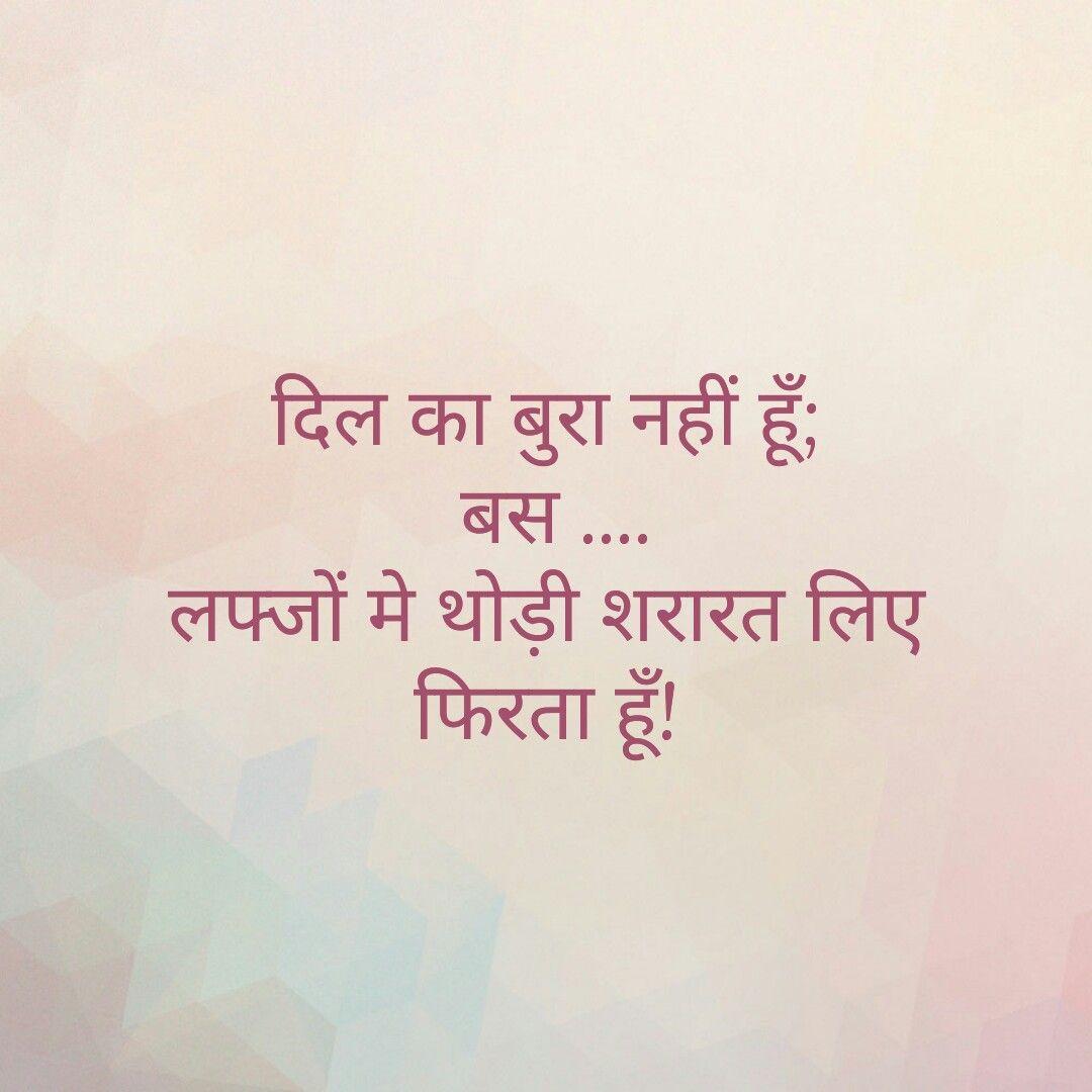 बरबाद करे अल्फाज मेरे    | Shayari and all