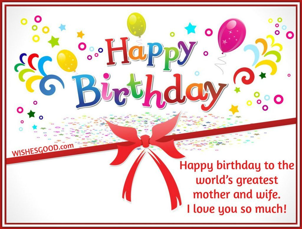 Happy Birthday Wishes Messages For Wife Birthday Card Template Free Birthday Card Template Happy Birthday Template