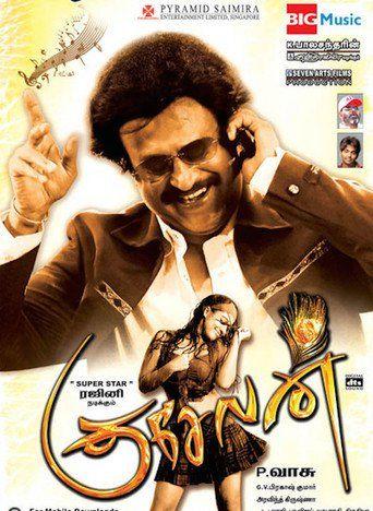 Kuselan (2008) | http://www.getgrandmovies.top/movies/35987-kuselan | Kuselan…