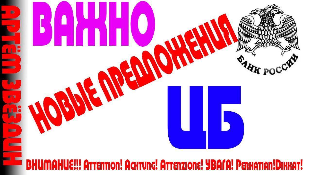Регулятор рынка форекс в россии втб 24 акции