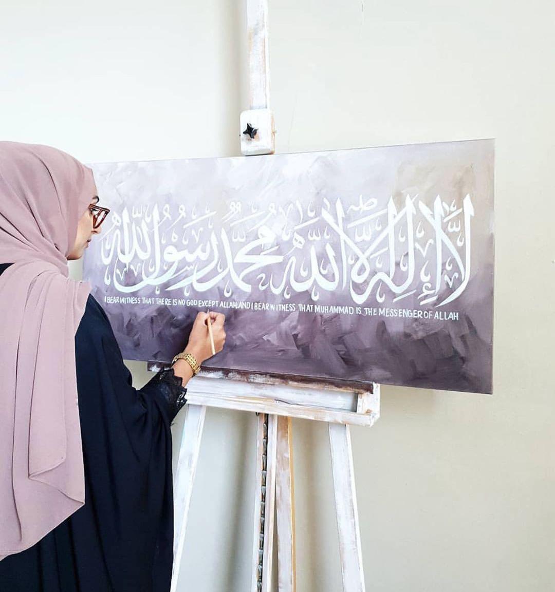 "Photo of 🧕🏼 hijab style icon 🧕🏼 on Instagram: ""#No_Illah_Allah_Mohammed_Rasool_ Allah"" ❤️❤️❤️❤️. . @qalbcalligraphy ~~~~~~~~~~~~~ FOLLOW @hijabstyleicon # tesettur # hijabfashion #hijab # hijabi… """