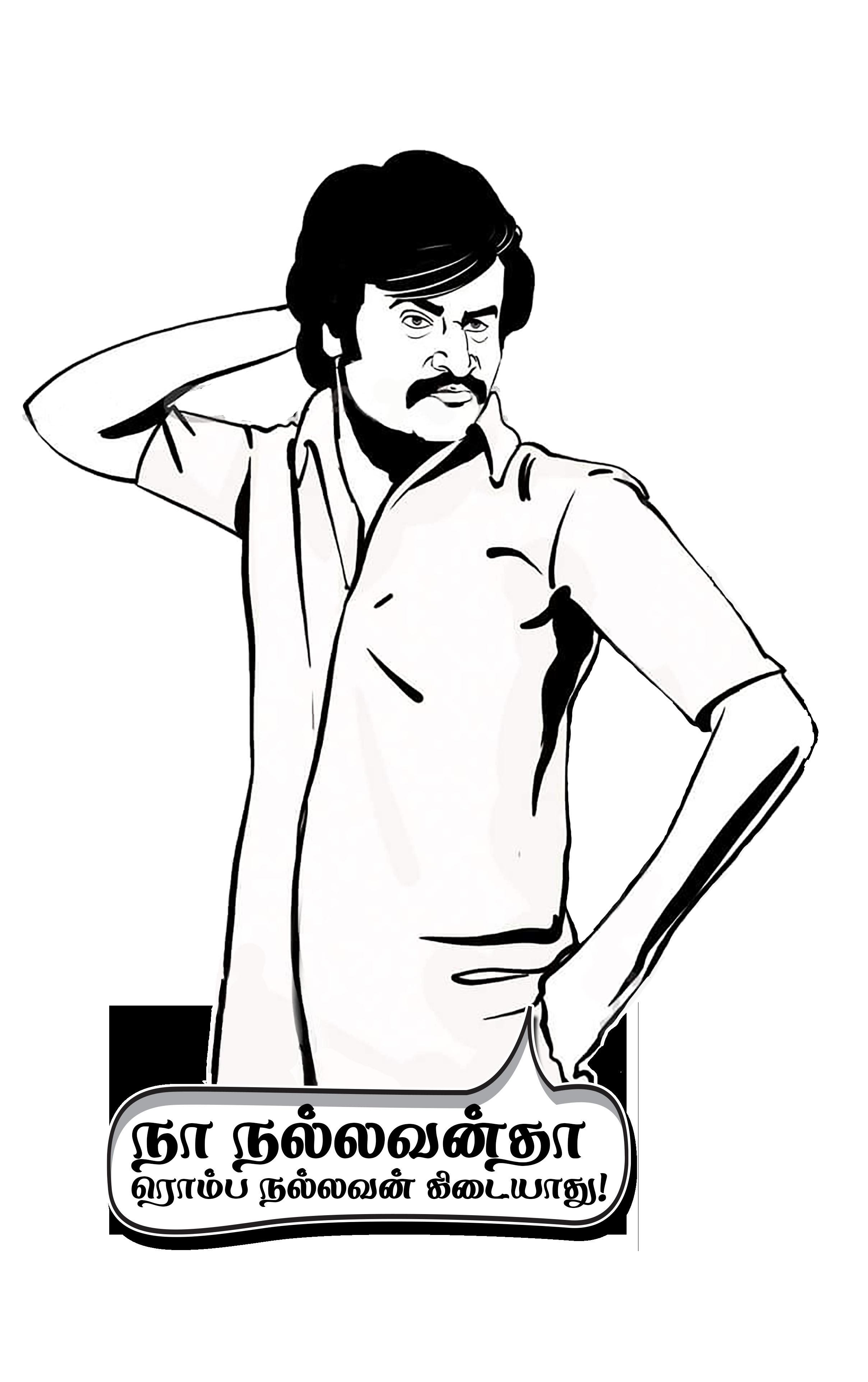 Rajini Comic Art illustration Vector art Rajini