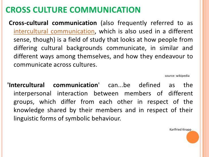 intercultural communication essay intercultural