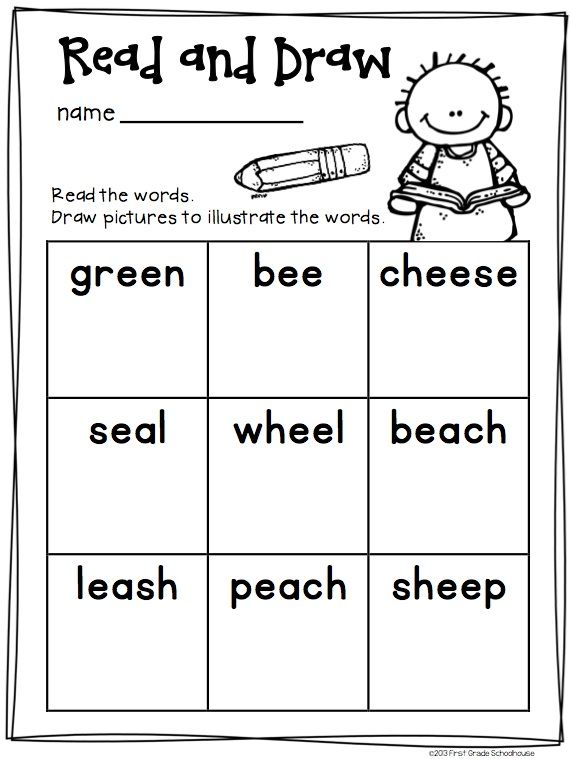 Long Vowels Word Work Activities Bundle Word Work Activities Phonics Teaching Vowels Vowel team ea worksheets