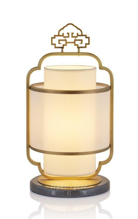 New Chinese Style Example Room Desk Lamp 最灯饰 新中式禅意设计师
