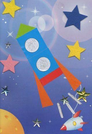 Картинки аппликация к 50 летию космонавтики