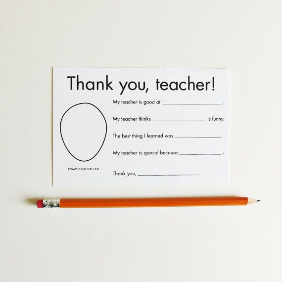 DIY Thank You Notes for Teachers - Printable Appreciation Card - thank you notes for teachers
