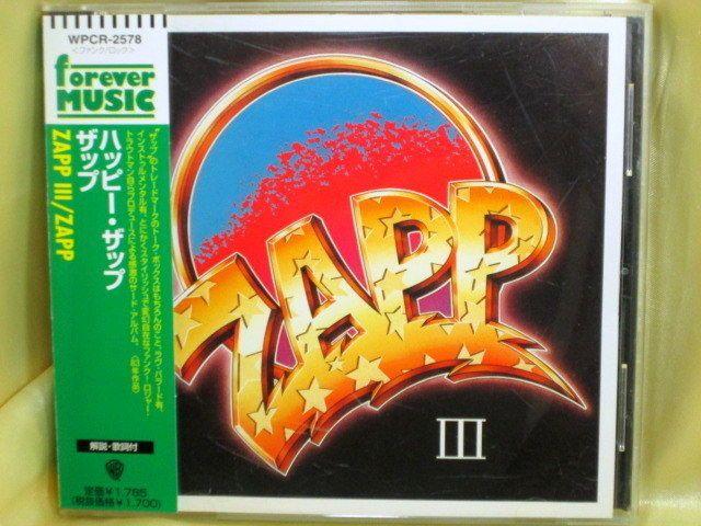 CD/Japan- ZAPP Zapp III w/OBI RARE EARLY 1998 WPCR-2578 - ROGER TROUTMAN #FunkSoul