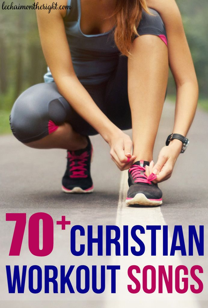 Christian Workout Songs - clean, upbeat, and inspiring music