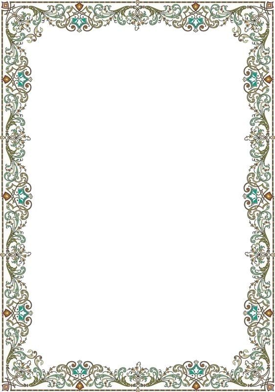 Mb 5wibpw0 Jpg 562 800 Frame Border Design Jewel Frames Borders For Paper