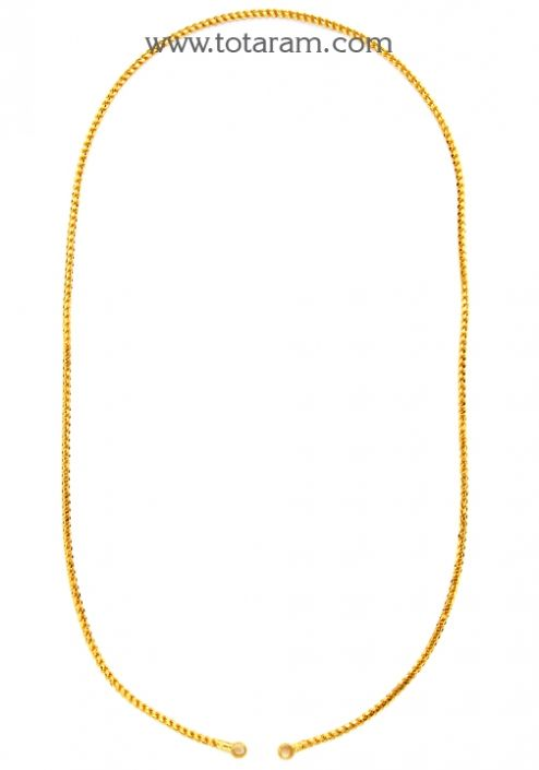 necklace chain jewels coral pulimamidi jewellers south chains gold pearl india indian