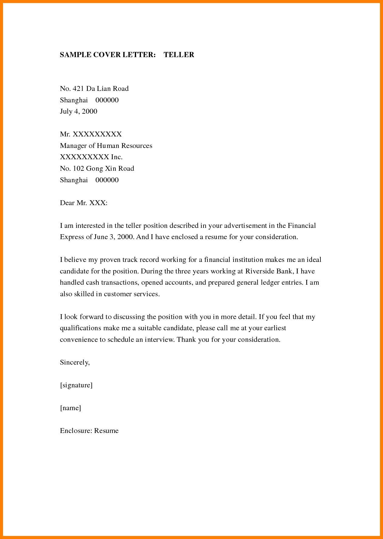 27 cover letter for bank teller in 2020 resume cover