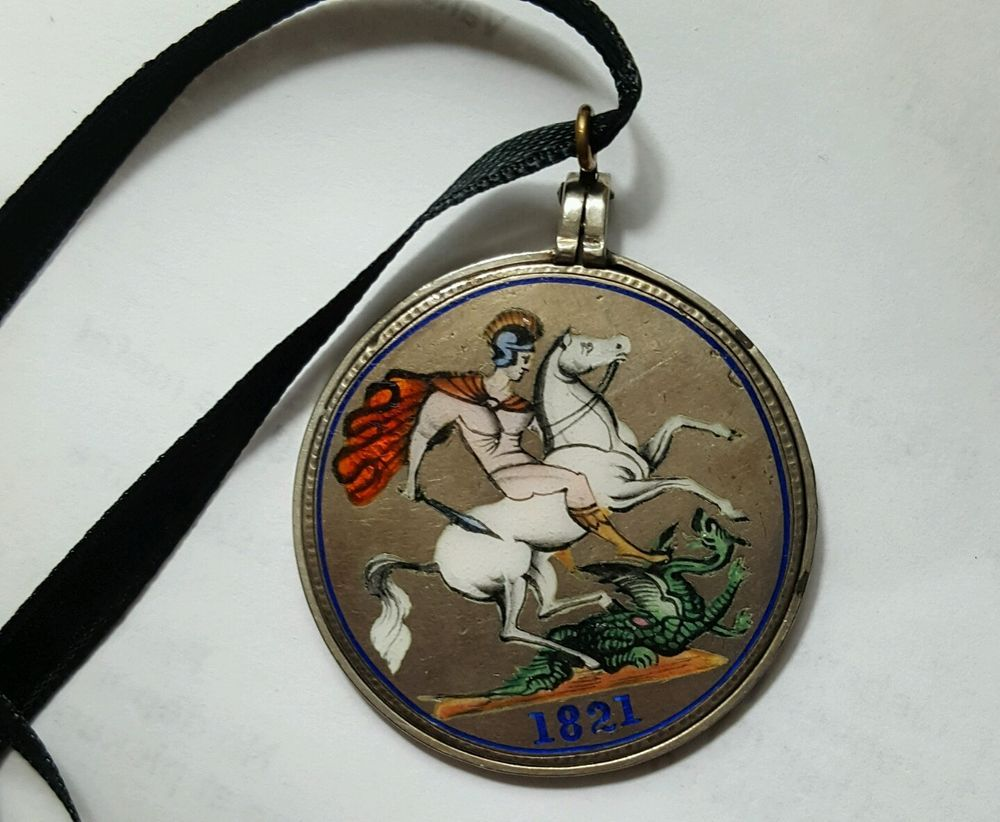 or dragon lane plated ruby item medal charm s silver suzy treasures george earth pendant st and french small pic f on