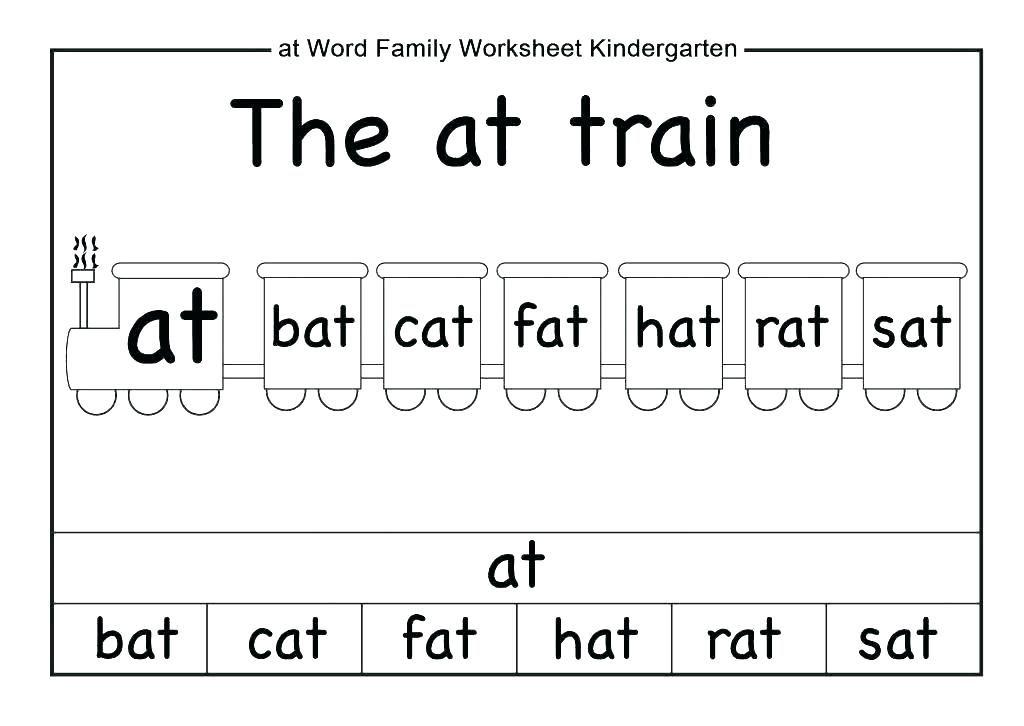 Word Family Worksheets For Kindergarten Choice Image Worksheet Y Math Free Printable Grade My Word Family Worksheets Word Families Printables Family Worksheet