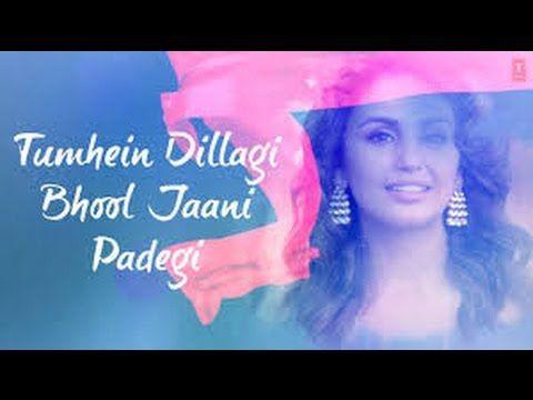 Dillagi New Song# Rahat Fateh Ali Khan   YouTube