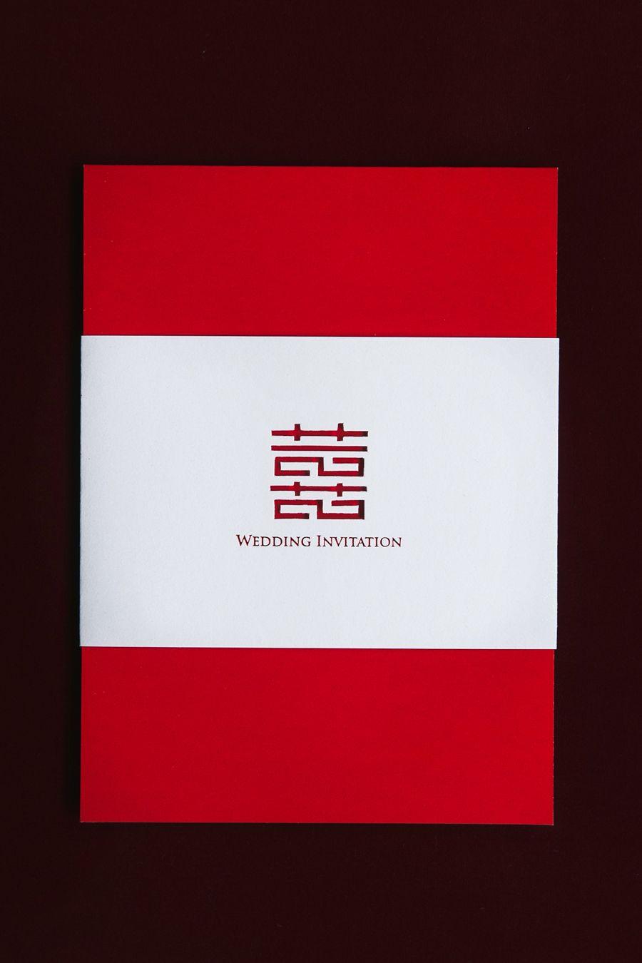 囍事 | 紅線創藝囍事請帖專門店, Wedding Cards, Wedding Invitation ...