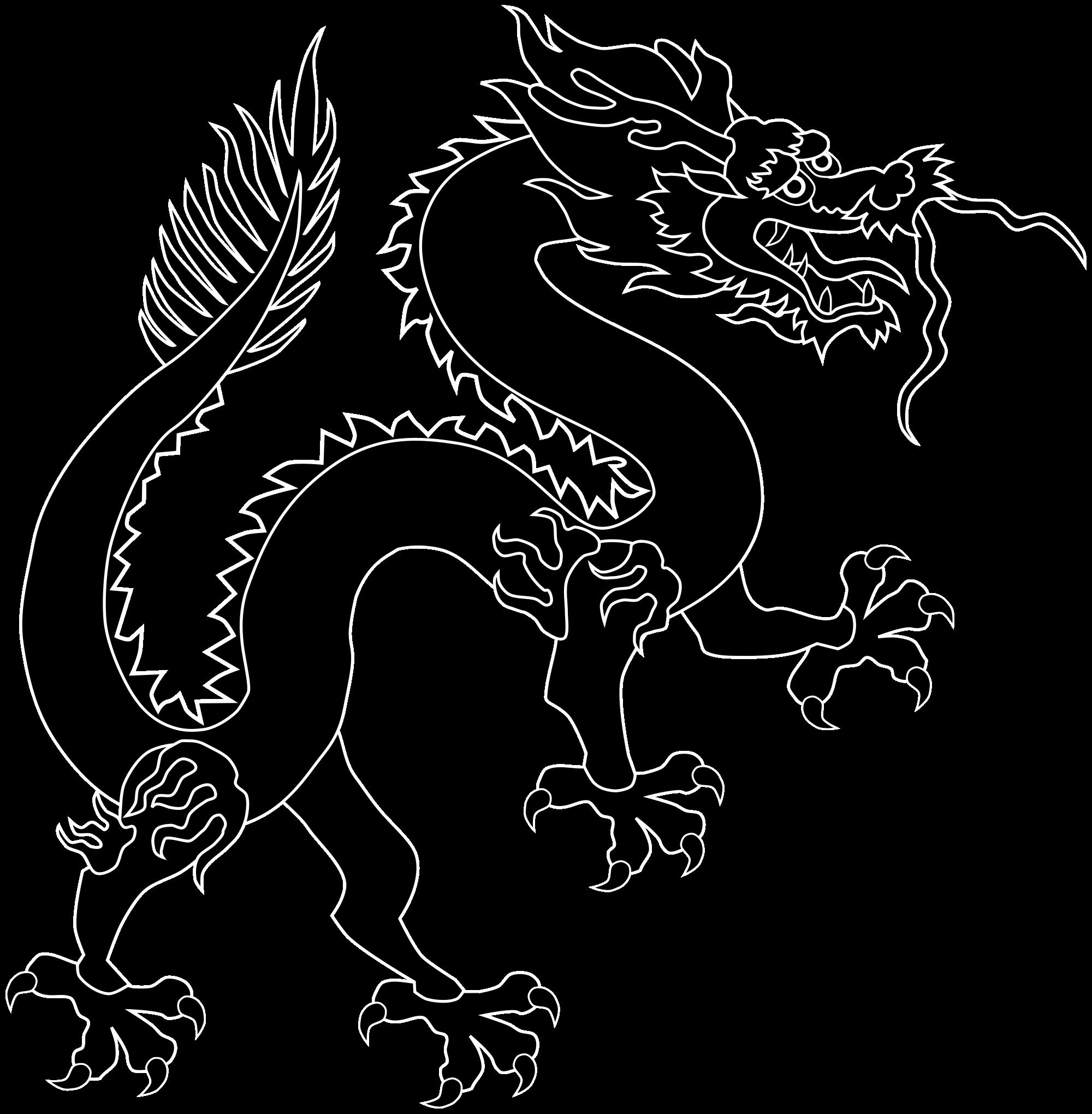 Chinese Dragon Chinese Dragon Dragon Zodiac Dragon Silhouette