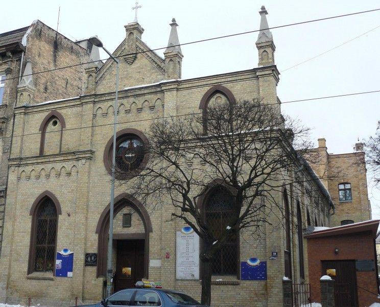 Kościół Niepokalanego Poczęcia NMP w Gorzowie Wielkopolskim Gorzów Wielkopolski