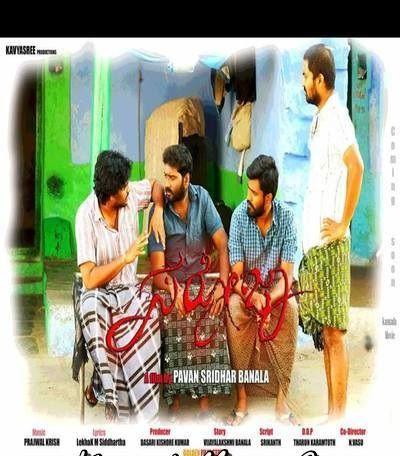 Saroja New Kannada Songs Download Newkannada Songs Movie Songs All Songs