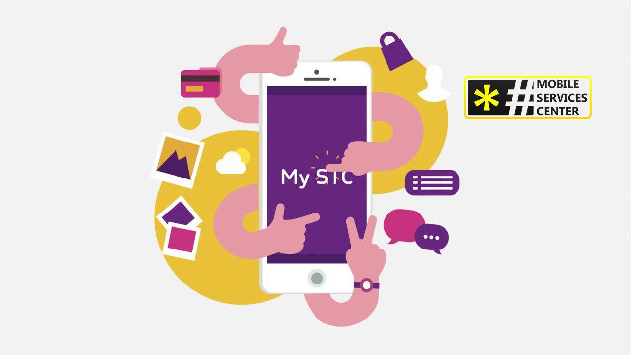 إلغاء خدمة الأهل والأصدقاء من اتصالات السعودية Stc Gaming Logos Logos