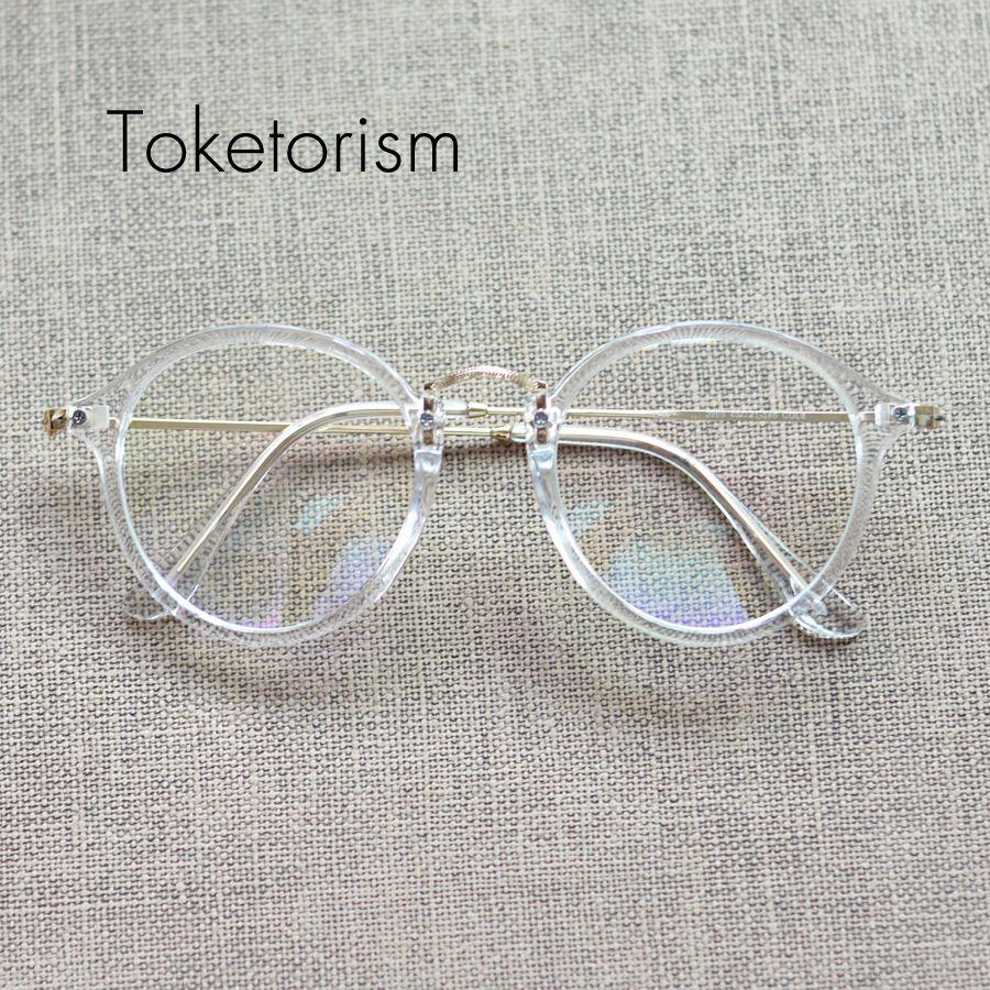 vintage gafas transparentes frames lunettes de vue pour hommes femme popular clear glasses 9692. Black Bedroom Furniture Sets. Home Design Ideas