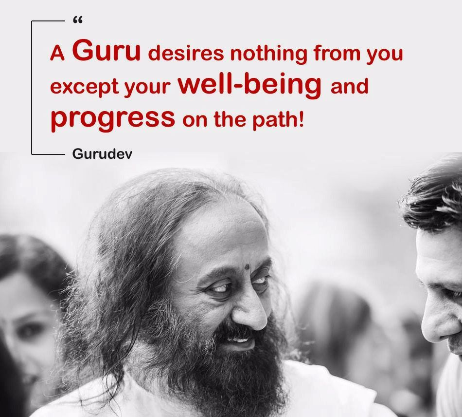 guru purnima quotes by sri sri guru purnima devotional quotes