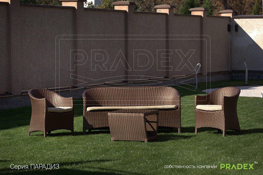 3-местный диван Парадиз стал одной из самых популярных моделей диванов компании PRADEX. Модель была разработана с учетом человеческой анатомии специально для комфортного отдыха. #rattan #pradex #furniture #couch #table #chair #set #мебель #прадекс #ротанг  #диван  #стол #кресло #отдых