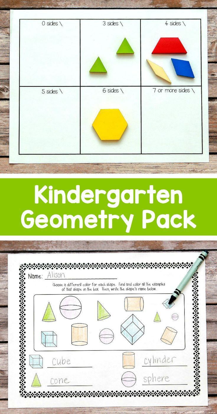 Geometry Worksheets, Activities, Centers, and Posters for ...