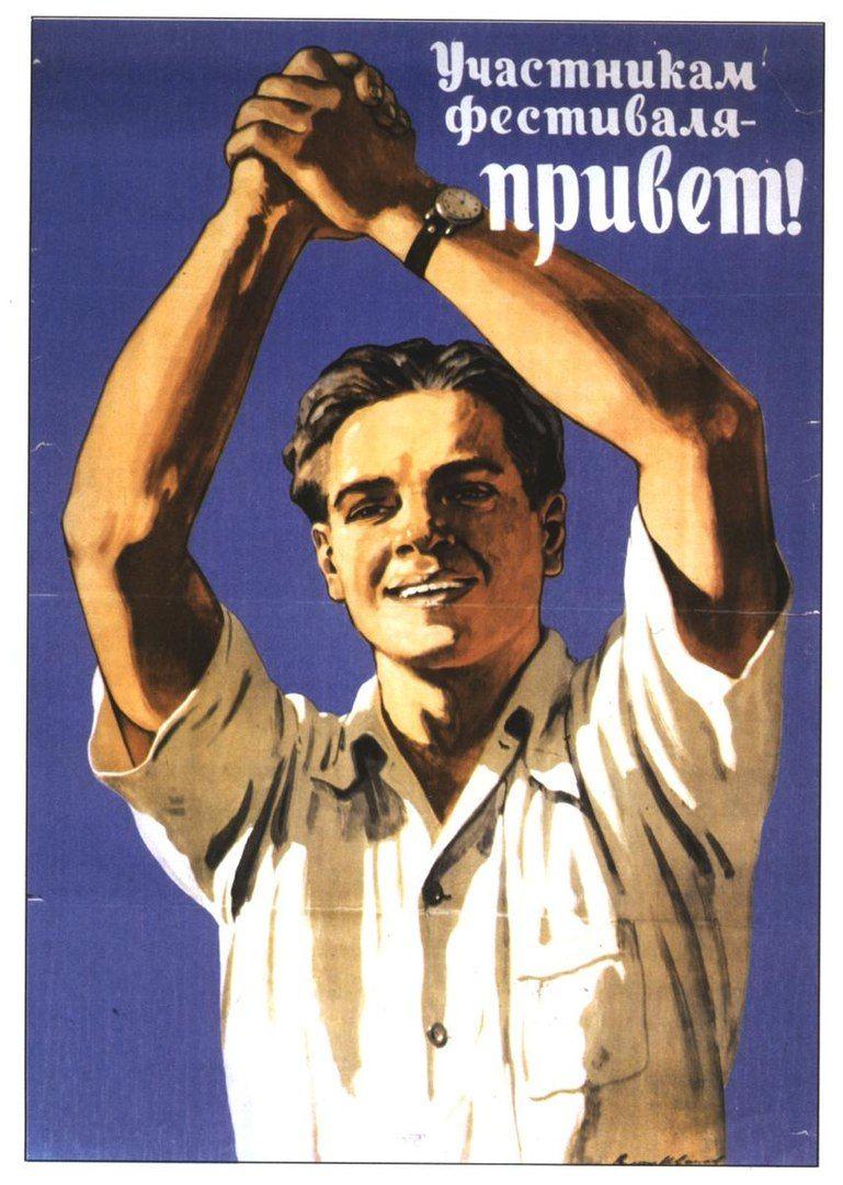советские плакаты про работу фото говорят, что корабля