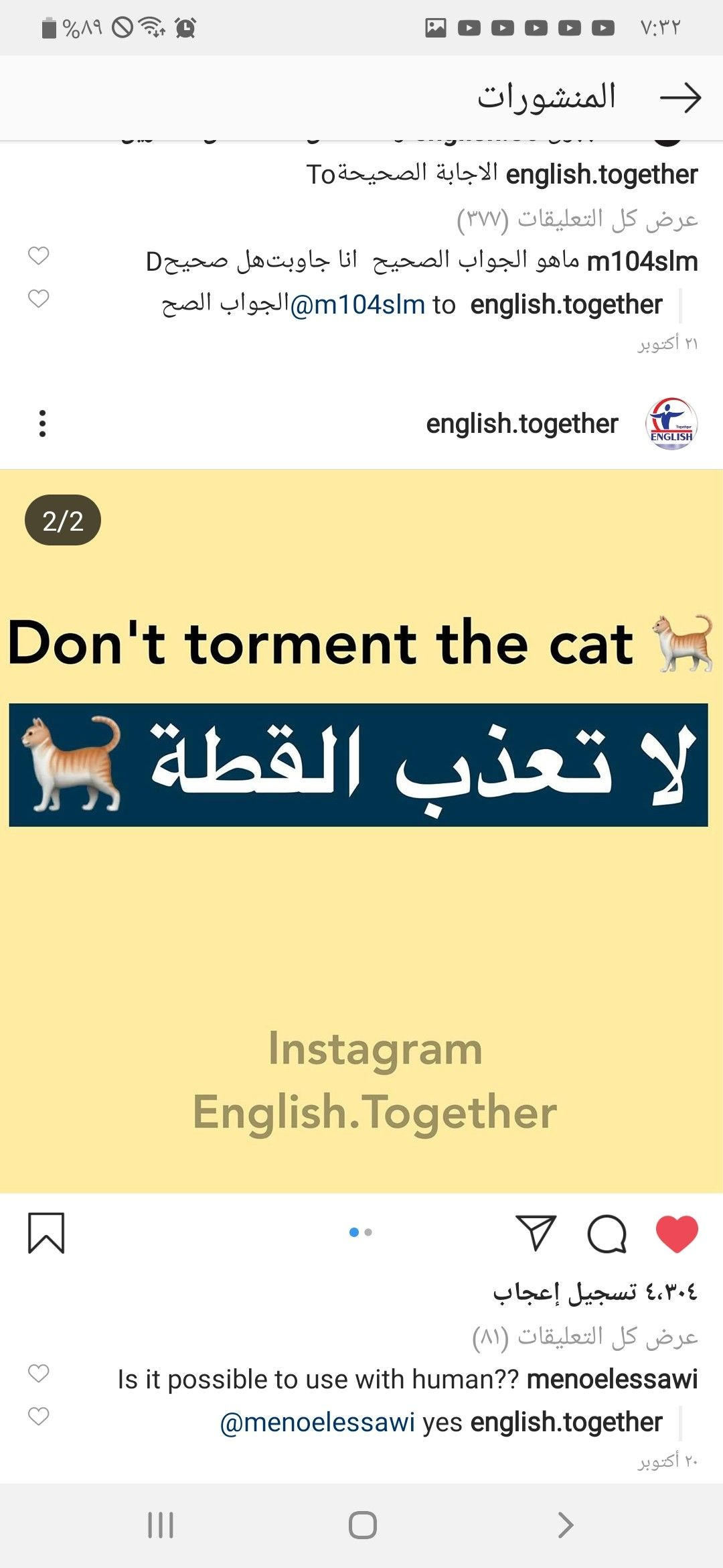 Pin By Aicha On انجليزي English Language Learning Grammar English Vocabulary Words English Words
