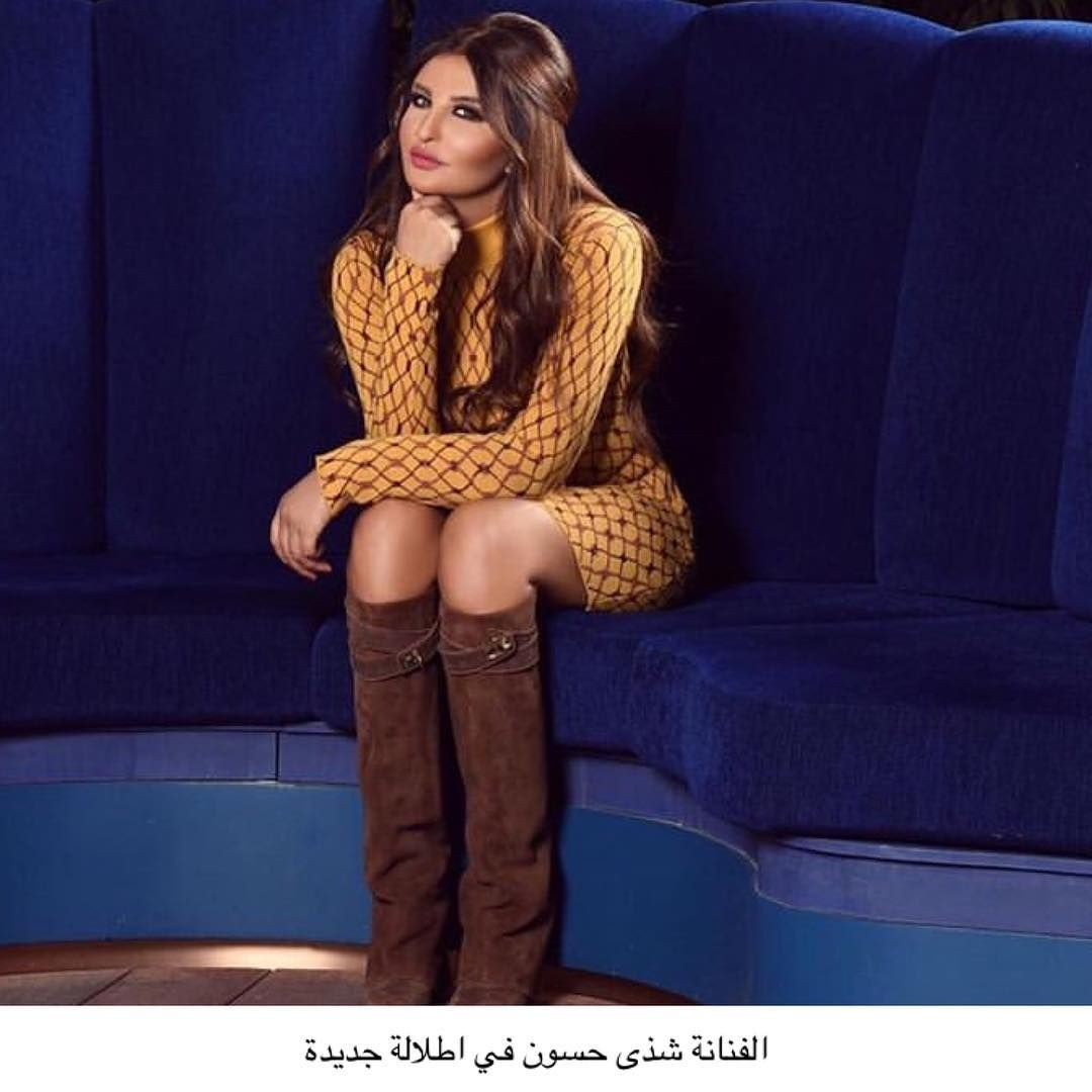 New The 10 Best Home Decor With Pictures Shathahassoun مصر السعودية الامارات دبي موسيقى صور فاشن الكويت مشاهير جم Sweater Dress Fashion Women S Blazer