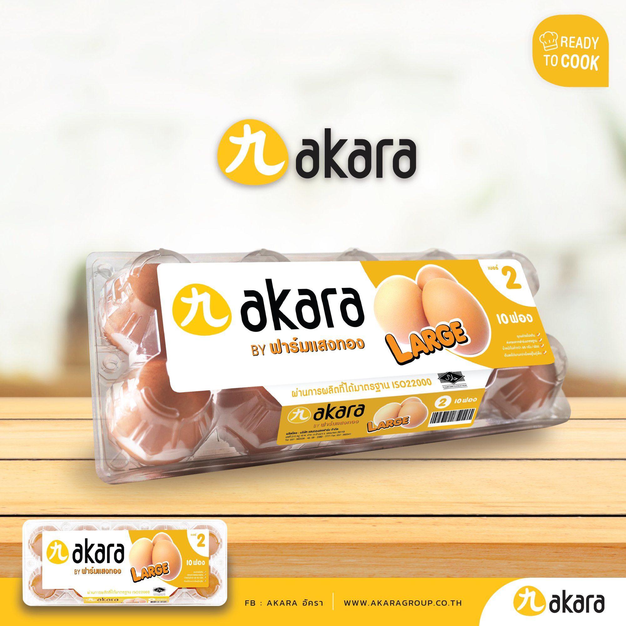 ไข ไก Akara ไข ไก ท เหมาะก บการทำขนม 5 Easy Bakery Recipes Bakery Recipes Snacks Food