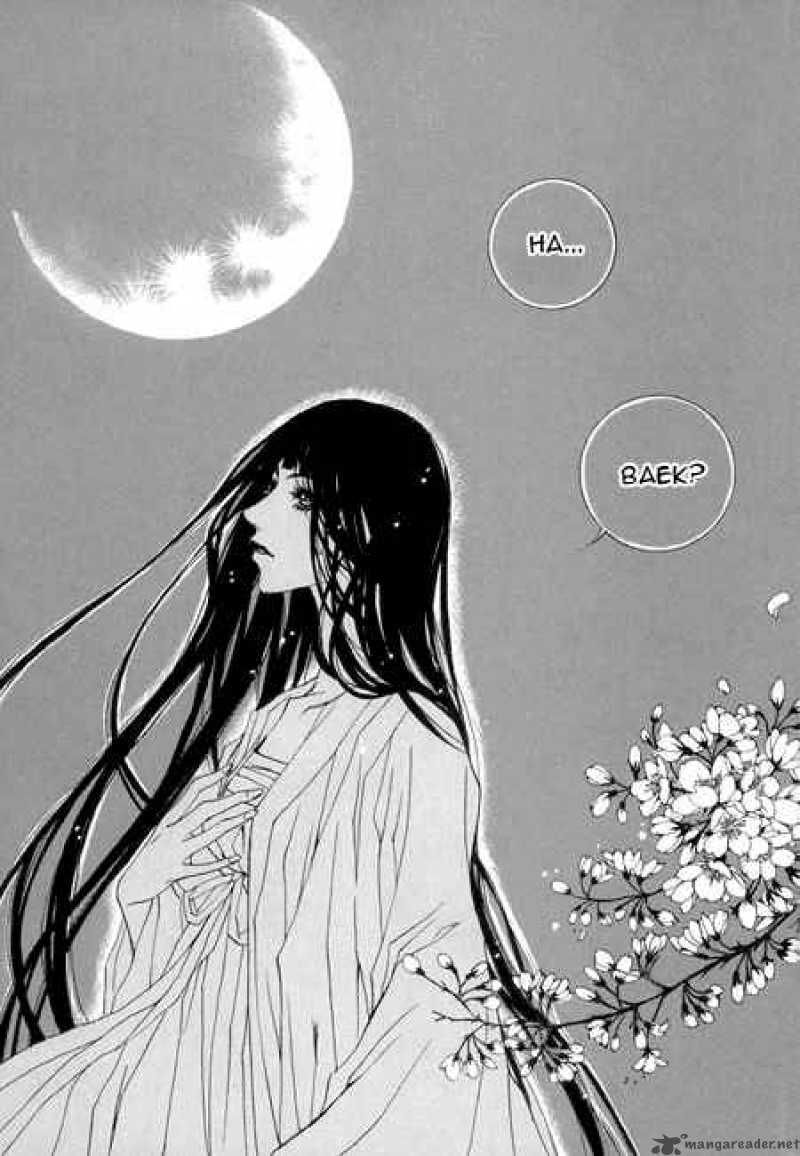 The Bride Of The Water God Chapter 22 Page 26 | Art of Manhwa ... on