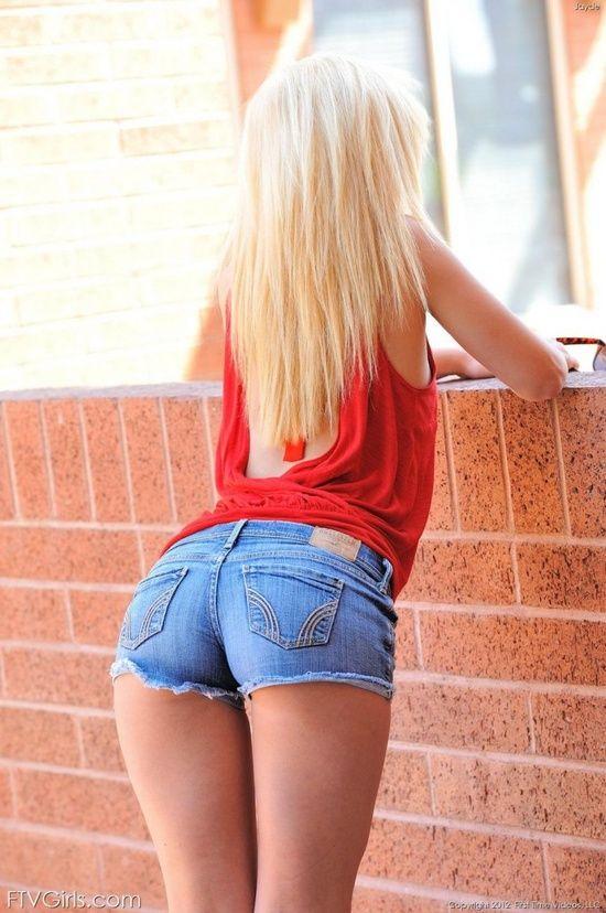 Ass Short Jeans