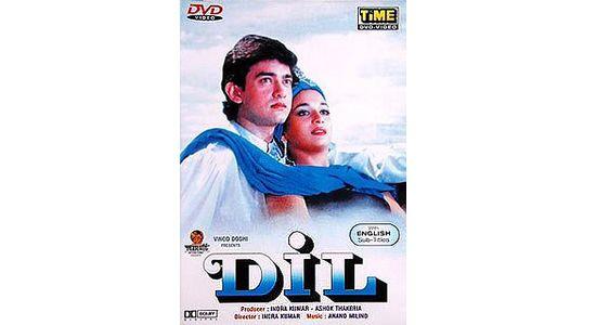 Dil 1990 Mp3 Songs Movie Songs Mp3 Song Songs