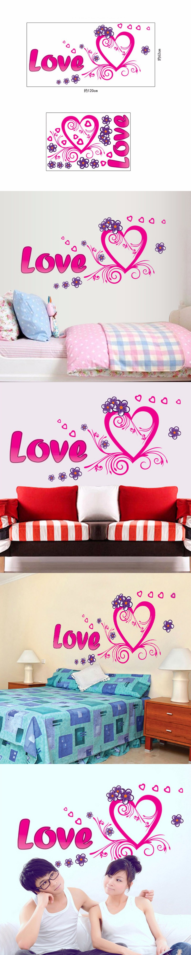 High Quality Love Sweethearts Cozy Bedrooms Living Room Background Stickers  Home Decor Removable Wall Stickers