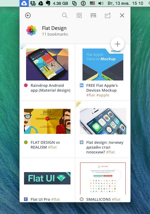 Raindrop io MacOS menu bar through the Chrome extension