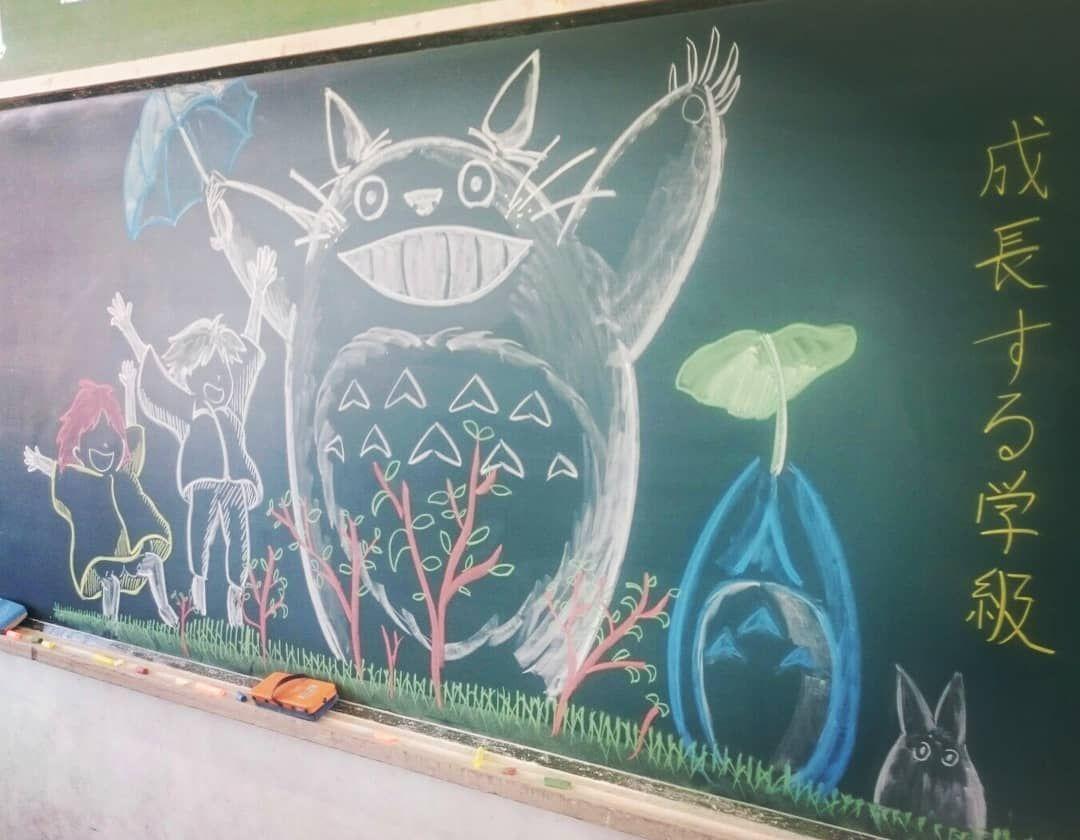 ボード 7005 Blackboard Art 黒板アート のピン