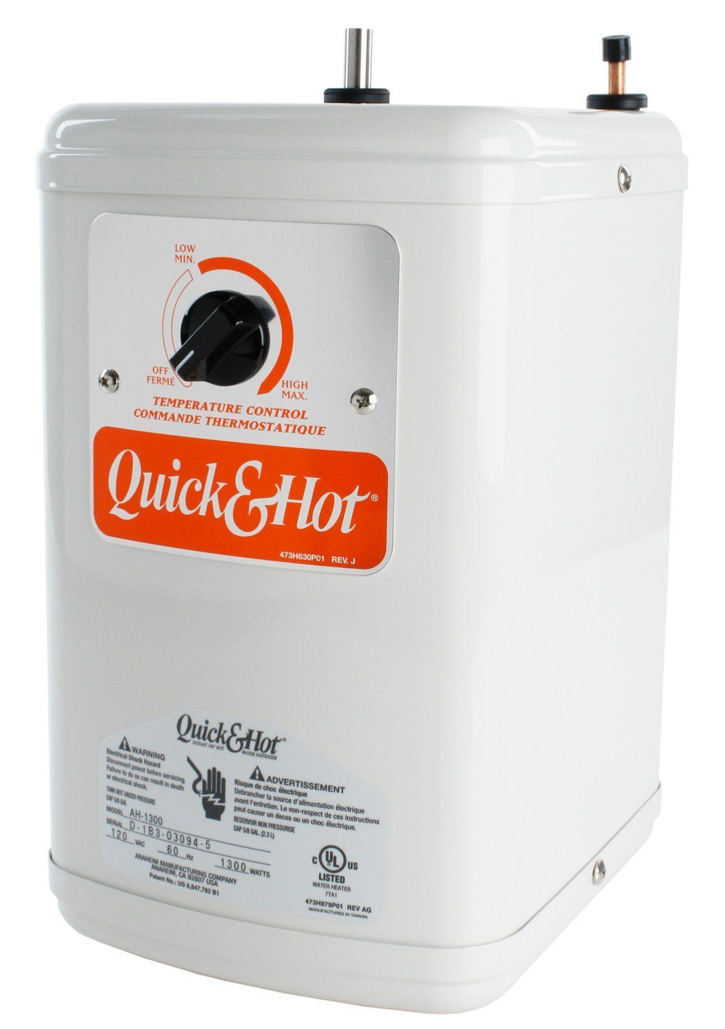 Anaheim Ah 1300 Quick And Hot Instant Hot Water Tank Hot Water Only Dispensers Amazon Com Water Tank Hot Water Water Heater Repair