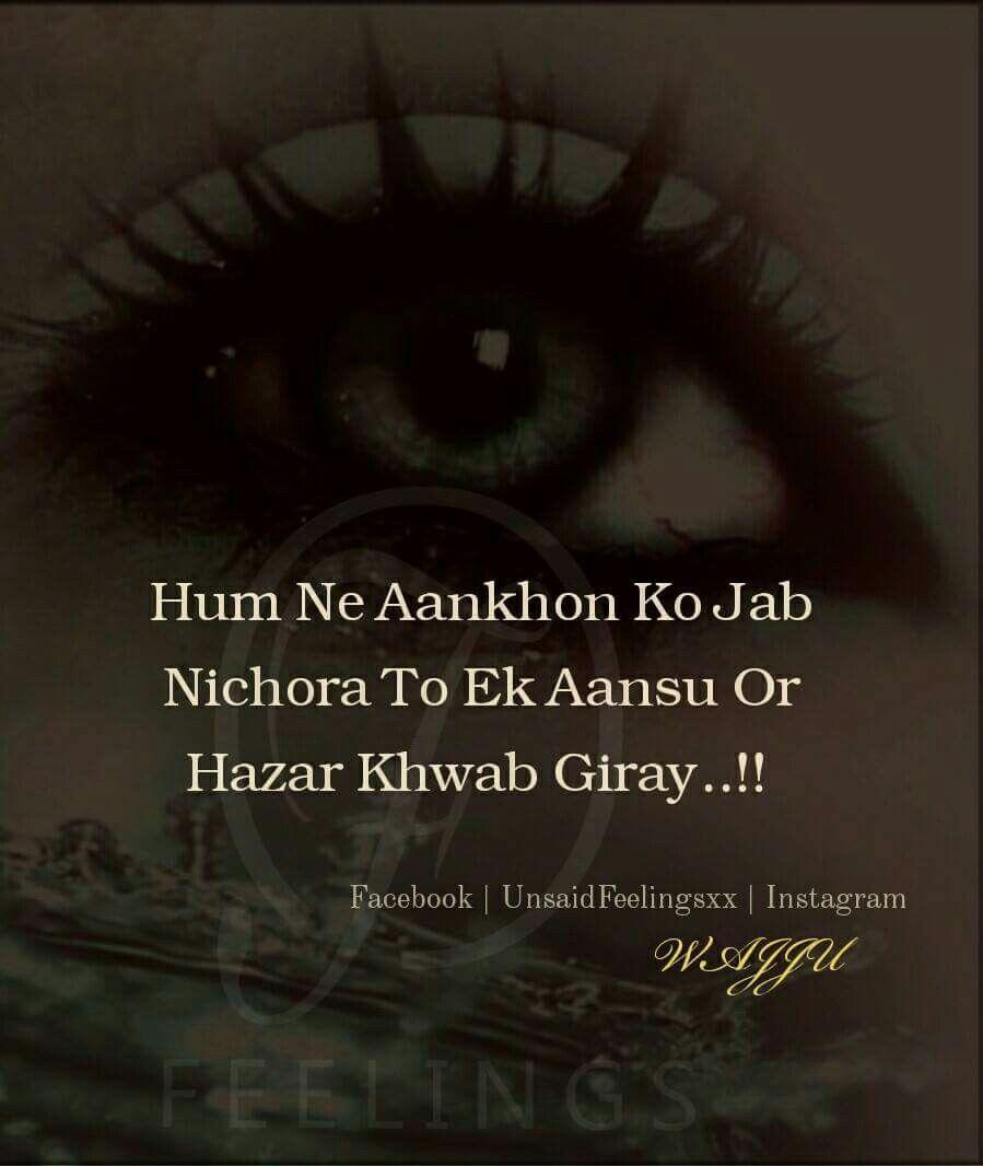 Pin By Kiran Fahtima👑 On Urdu Quotes