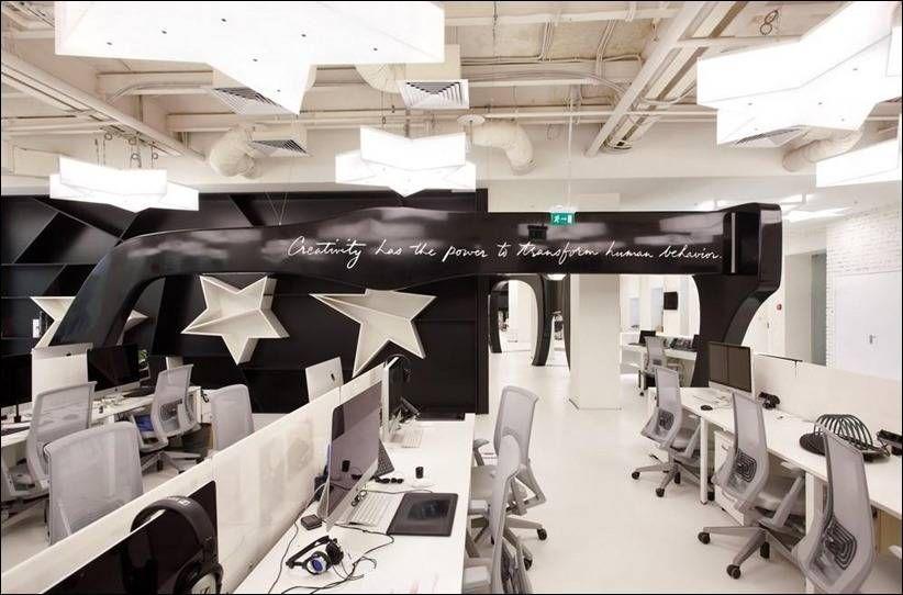 Офис креативного агентства Leo Burnett Moscow в России