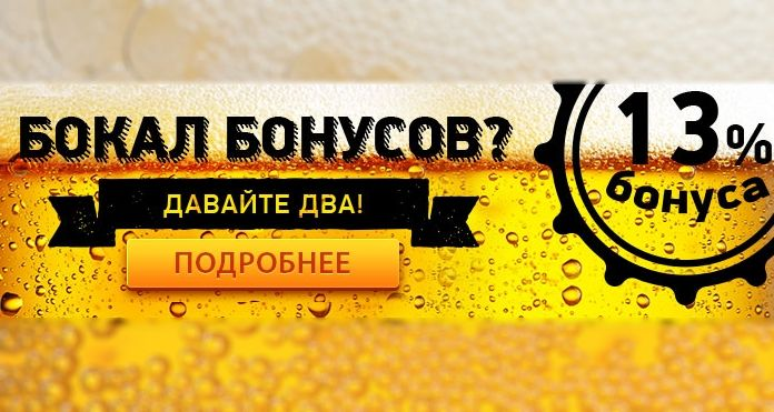 Рейтинг онлайн казино рулетка