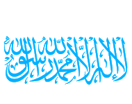 Download Kaaba Png Images Background Png Free Png Images Islamic Art Canvas Islamic Posters Islamic Art