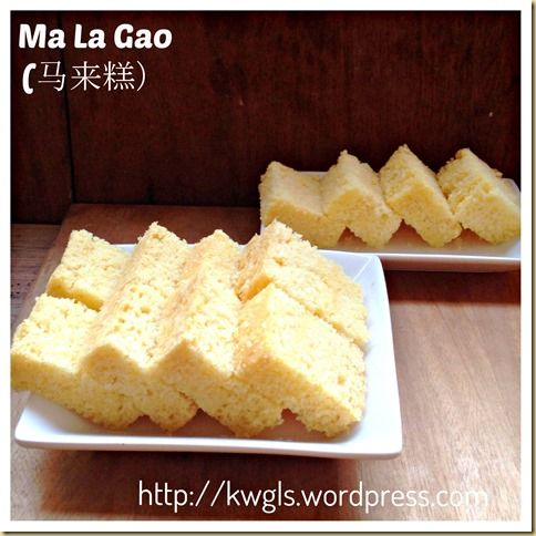 Let's Made This Dim Sum Cake At Home–Ma La Gao/Ma Lai Gao (马来糕) 32