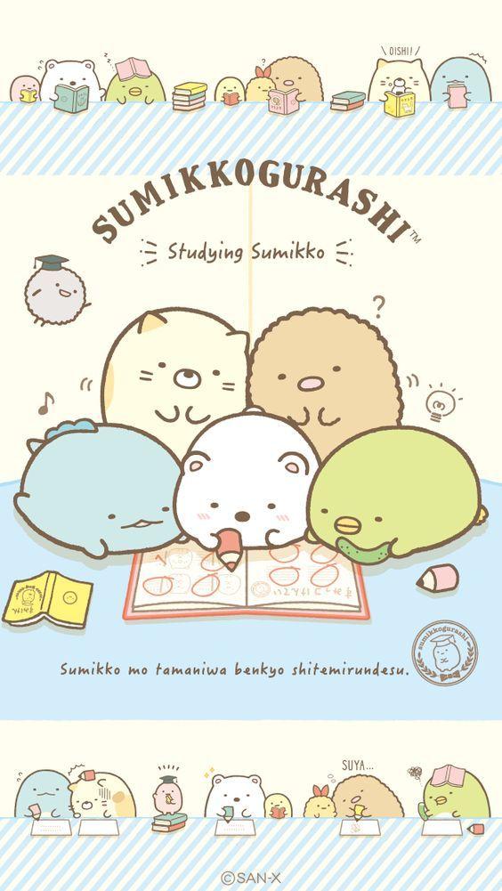 sumikko gurashi products