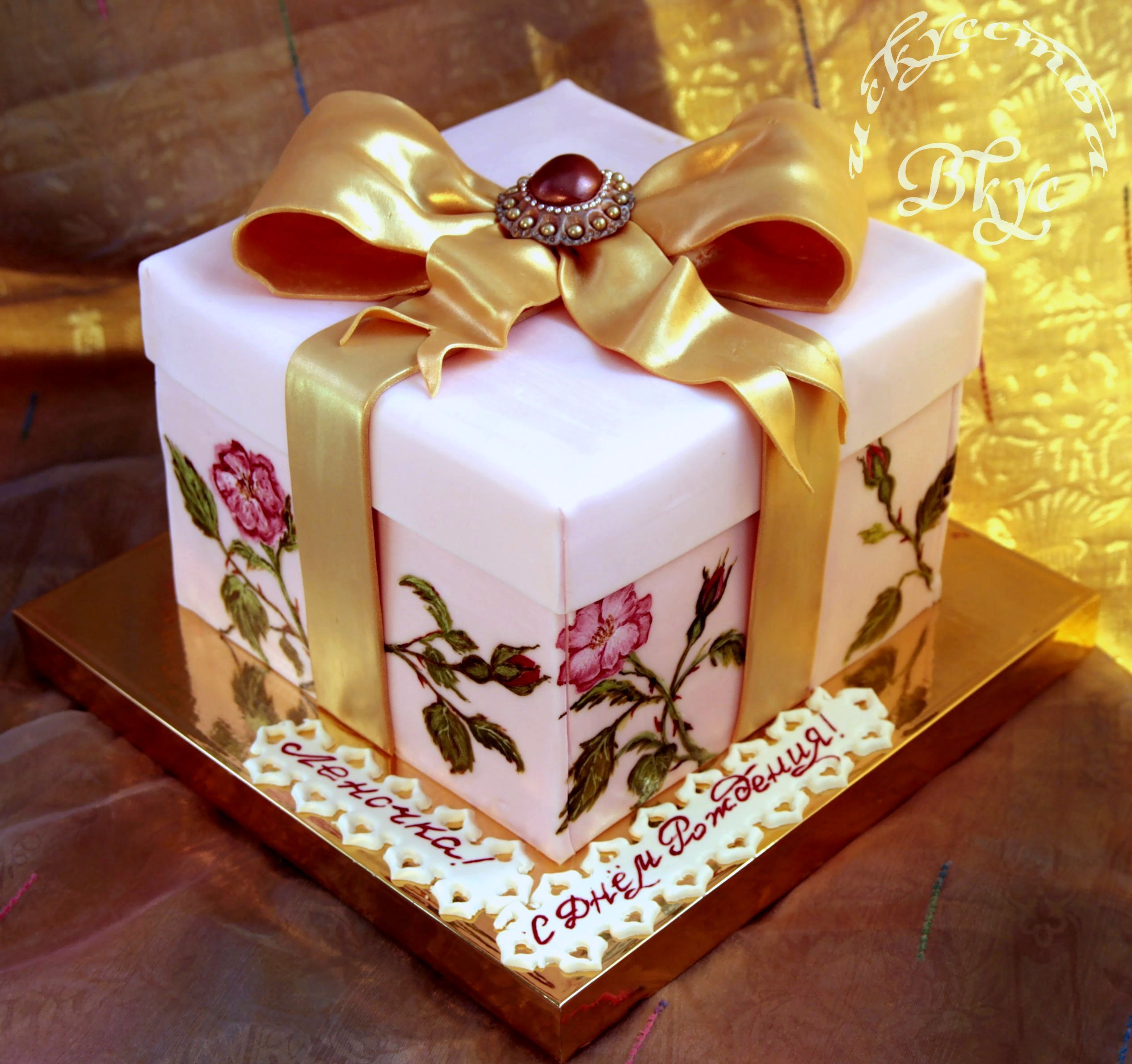 Awe Inspiring Cake Gift Box With Images Gift Box Cakes Gift Cake Box Cake Funny Birthday Cards Online Amentibdeldamsfinfo