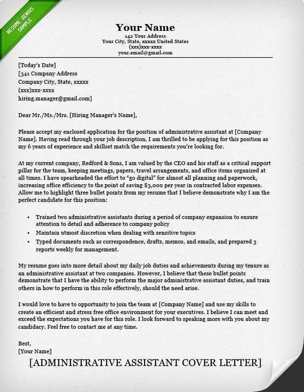 13 14 Office Assistant Job Duties For Resume Cover Letter For Resume Sample Resume Cover Letter Job Cover Letter