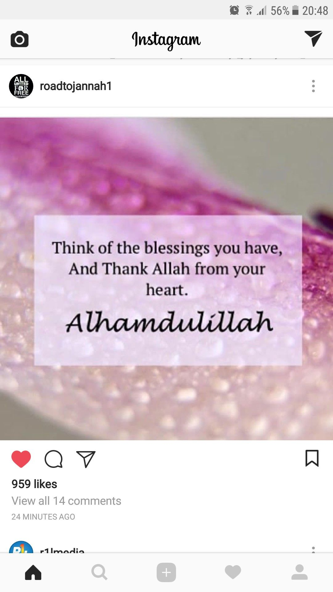 Pin by momina on i pinterest islam alhamdulillah and islamic islamic quotes alhamdulillah deen quotation quran fun facts allah prayers religion thecheapjerseys Gallery