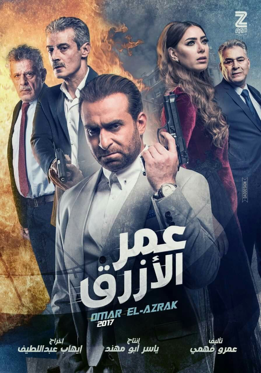Pin By Hanan Khashaba On Art World New Movies Movies Art World