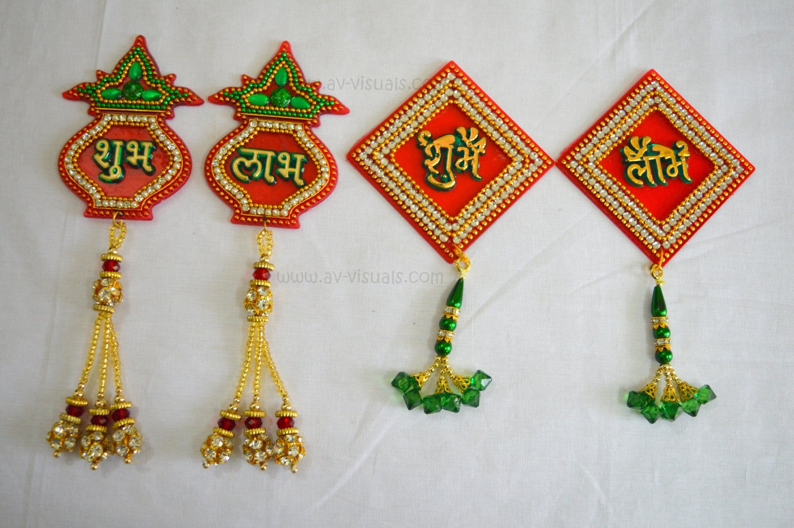 Diy Diwali Shubh Labh Door Hanging Wall Decor Making Tutorial Av Visuals Tutorials